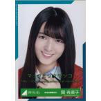 欅坂46 関有美子 雨の日コーディネート衣装 生写真 ヨリ