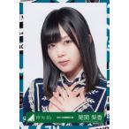 欅坂46 尾関梨香 二人セゾン TV出演時歌衣装 生写真