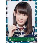 欅坂46 小池美波 二人セゾン TV出演時歌衣装 生写真