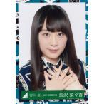 欅坂46 長沢菜々香 二人セゾン TV出演時歌衣装 生写真