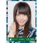 欅坂46 土生瑞穂 二人セゾン TV出演時歌衣装 生写真