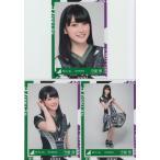 欅坂46 守屋茜 サイレントマジョリティー 歌衣装 生写真3枚コンプ