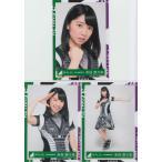 欅坂46 米谷奈々未 サイレントマジョリティー 歌衣装 生写真3枚コンプ