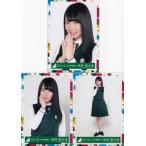 欅坂46 米谷奈々未 W-KEYAKIZAKAの詩 MV衣装 生写真 3枚コンプ
