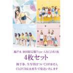 【中古】乃木坂46 逃げ水 初回限定盤Type-ABCD 4枚セット