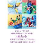 【中古】乃木坂46 ジコチューで行こう! 初回限定盤Type-ABCD 4枚セット