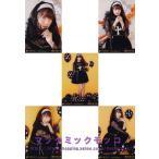乃木坂46 橋本奈々未 ハロウィン 2016 生写真 5枚コンプ