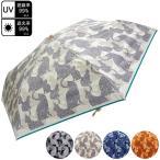 半額セール!【送料無料】晴雨兼用 猫シルエット柄 折り畳み傘  日傘 遮光率99% UV遮蔽率99%  UV 母の日