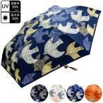 半額セール!【送料無料】晴雨兼用 北欧バード柄 折り畳み傘  日傘 遮光率99% UV遮蔽率99%  UV 母の日