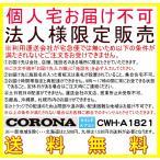 法人様限定販売 個人宅お届け不可 コロナ CWH-A1821 WS ウインド 窓用 エアコン 冷暖房兼用 日本製 簡単 お手軽 エアコン 2021年モデル