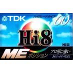 TDK 8mmビデオカセットテープ E6-60HMEPR 60分ハイグレードタイプ