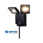 在庫あり 送料無料 オプテックス LA-23 (BL) ブラック  LEDセンサライト ON/OFFタイプ  LED二灯タイプ