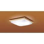 在庫あり パナソニック LSEB8051K 和風 LEDシーリングライト 天井直付型 10畳 調光調色タイプ リモコン付