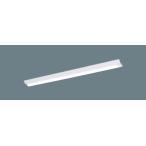 在庫品 法人様限定販売 パナソニック XLX450AENP LE9 W150 昼白色 5200 lm