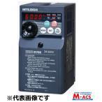 「【在庫あり】 FR-D720-0.1K 三菱電機 インバーター 0.1KW 三相200V入力/三相200V出力 FREQROL-D700シリーズ 領収書は注文履歴からダウンロード可」の画像