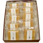 福岡の老舗和菓子店梅家のしょうが最中(10個入り)志賀島出土の金印最中