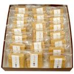 福岡の老舗和菓子店梅家のしょうが最中(20個入り)志賀島出土の金印最中