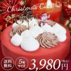 クリスマスケーキ / 博多あまおう仕様 / あまおう苺のムース・オ・フレーズ 5号 / 送料無料 いちご ケーキ 甘王 イチゴ 冷凍ケーキ