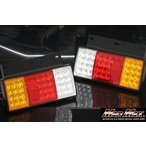 MADMAX 小型/中型車用 汎用 LED44連 テールランプ 左右SET 24V用