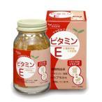 ★3240円以上、送料無料★ ビタミンE (無添加・40日分・120粒入・植物性由来カプセル使用)