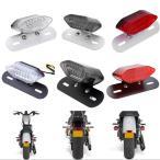 バイク 汎用 ナンバー灯 & ウインカー 内蔵 テール ランプ