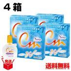 エイコー 【送料無料】CMプラス ネオ neo (15ml) 4箱