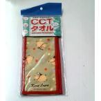 CCTタオル(カレルチャペック紅茶店/デイジー ひんやり冷たいタオル夏節電対策