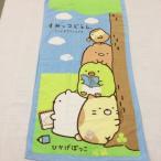 大判バスタオル(すみっこぐらし/ブルー/ひかげぼっこ)約70×140cm ビーチバスタオル
