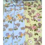 日本製かいまき夜着毛布かいまき毛布(デスティーノ)ニューマイヤー アクリル毛布