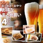新商品 前田家 の 「 選べるお得4点セット 」 おつまみ 珍味 健康食品 20種から選べる! おやつ お酒 ビール ワイン するめ