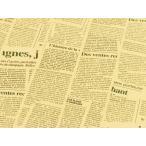 外国の 英字 包装紙 新聞紙 風プリント 茶色 ( 10枚 ) おしゃれ で かわいい 包装紙 お花 や プレゼント ・ギフト ( GIFT )  商品の ラッピング に!