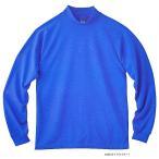 ショッピングAIR AIR-040 エアレット長袖ハイネックTシャツ 全8色 (Tシャツ ポロシャツ ニット アウター キャップ m's project マスダ)