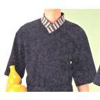 ショッピング和柄 BL-365-B4 シャツ(五分袖) 男女兼用 全1色 (厨房 調理 サービスユニフォーム IST イスト)