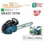 マキタ エンジンチェンソー MEA3110TM