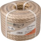 TRUSCO 麻ロープ・3つ...