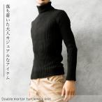 タートルネック メンズ ニット メンズ セーター タートル 無地 ハイネック リブ編み タイト 細身 ブラック ホワイト グレー M L LL