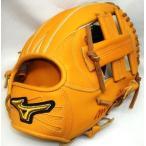 限定硬式グローブ ミズノプロフィンガーコアテクノロジー内野手用(藤田型) 1AJGH20123 カラー/オレンジ (プレゼント付き)