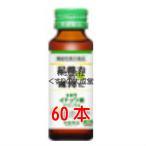 トキワ イチョウ葉ドリンク 60本 常盤薬品 ノエビアグループ