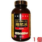 第一薬品 麹肥減DX 600粒 ( こうひげん ) 1個 商品の期限は2019年9月