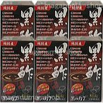 黒の力7 (旧 黒酢の力 ) 6個 中部薬品