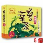桑の葉茶 4g×50ティーバッグ 5個 スカイ