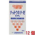 Yahoo!まがぬまの店ナットウキナーゼDX 12個 日新薬品