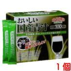 おいしい国産青汁 150g(2.5g×60袋) 1個 九州薬品 国産青汁 国産