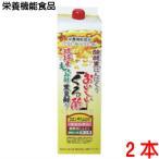 ショッピング琉球 おいしいくろ酢 5倍濃縮 1800ml 2本 フジスコ