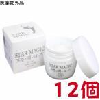 スターマジック 天使の潤いほっぺ 12個 STAR MAGIC 天使のうるおいほっぺ 医薬部外品 広栄ケミカル