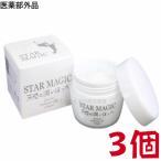 スターマジック 天使の潤いほっぺ 3個 STAR MAGIC 天使のうるおいほっぺ 医薬部外品 広栄ケミカル