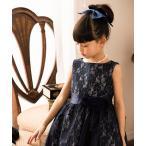 【キャサリンコテージ】令嬢テイストのアンティークレースドレス