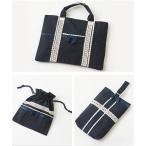 【キャサリンコテージ】手作り風 3点布バッグセット