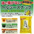 東海農産 油を使わない種スナック 業務用じゃり豆 360g×20袋 食品につき返品不可