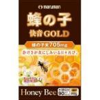 マルマン 蜂の子快音GOLD 90粒/直送品 代引き不可 食品につき返品不可/FR
